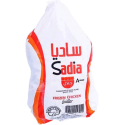 Sadia Whole Chicken Griller 900g