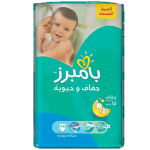 Pampers Active Baby Dry 6, XXL 13+ kg, 10 Diapers