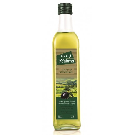 Rahma Extra Virgin Olive Oil 500ml Glass
