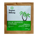 Organic Delicacy Palm Jaggery Powder 250gm