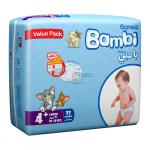 Sanita Bambi, Size 4+, Large+, 10-18 Kg, Value Pack, 33 Count