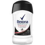 Rexona Men Roll On Antibac+invisible 50ml