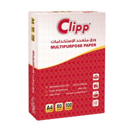 Papper Clipp C/P A4/80g Rm500sht 5REM CTN