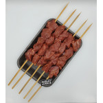 AUS Beef Grass Fed Tenderloin Skewers 500 gm