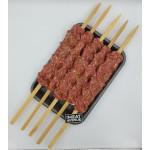 Kabab Skewers 500 gm