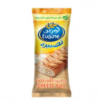 Lusine Cheese Puff 70g