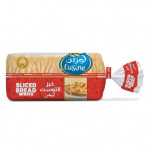 Lusine White Sliced Bread 600g