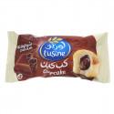 Lusine Chocolate Cupcake 60G