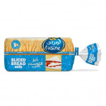 Luisine Sliced Milk Bread 600G