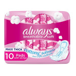 Always Cotton Soft 10 Large Maxi Thick Pads With Wings