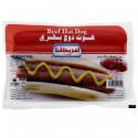 Americana Beef Hot Dogs 450G