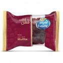 Lusine Red Valvet Muffin 60G
