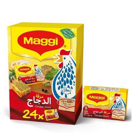 Maggi Chicken Stock Cubes 20 Pieces