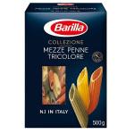 Barilla Mezze Penne Tricolore 500G