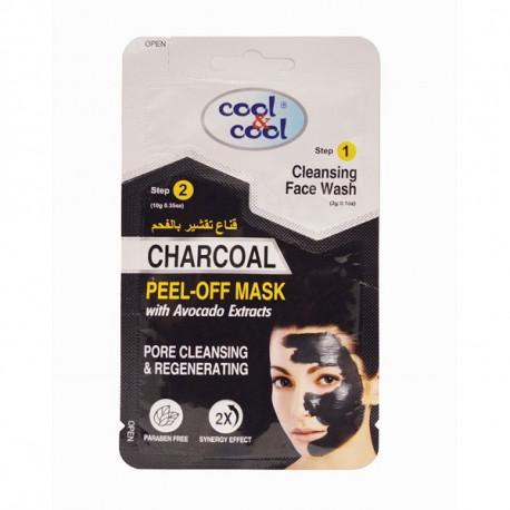 C&C Charcoal & Avocado Dual Step