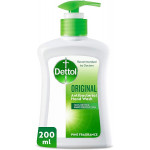 Dettol Original Pine Fragreance Handwash 200ML
