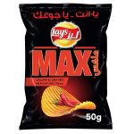 Lays Max Mexican Chilli 50g