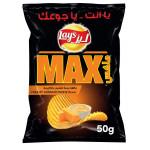 Lays Max Creamy Cheddar 50g