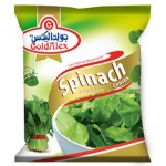 Gold Alex Spinach 400g