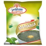 Gold Alex Minced Molokhia 400g