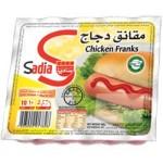 Sadia Frozen Chicken Franks 340g