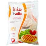 Sadia Chicken Breast 1kg