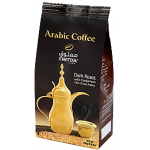 Maatouk Dark Roast with Cardamom Arabic Coffee 250g