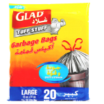 Glad Tuff Stuff 20 Garbage Bags 110L Large 70x80cm
